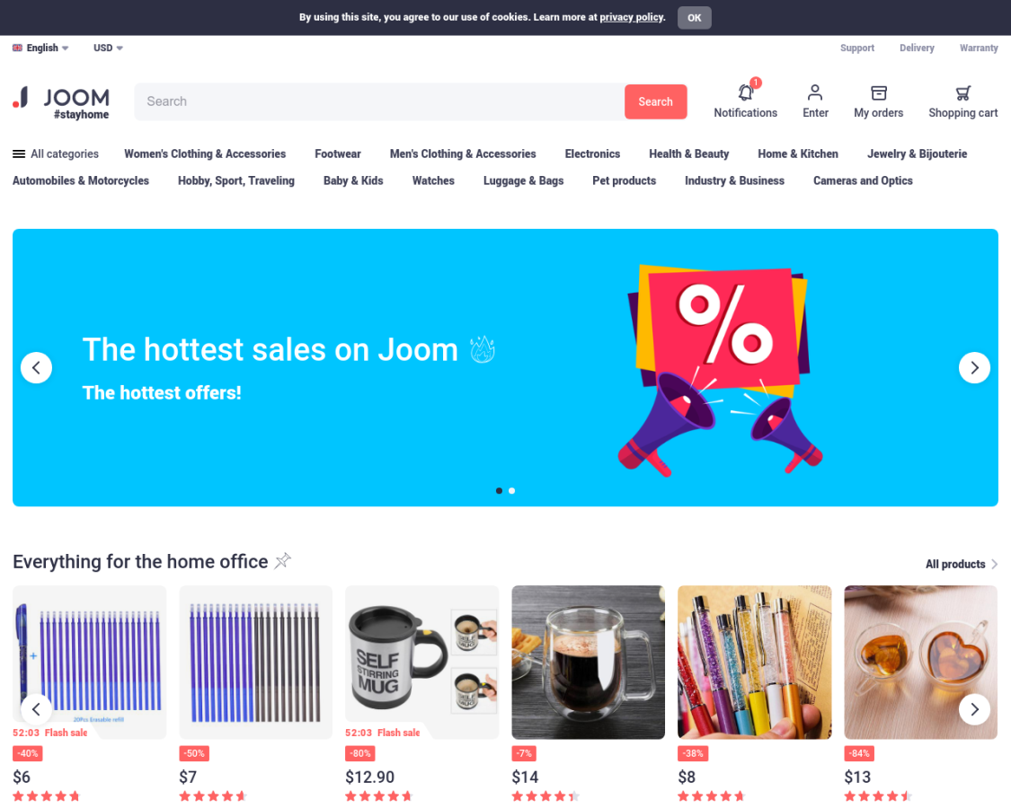 joom coupon codes