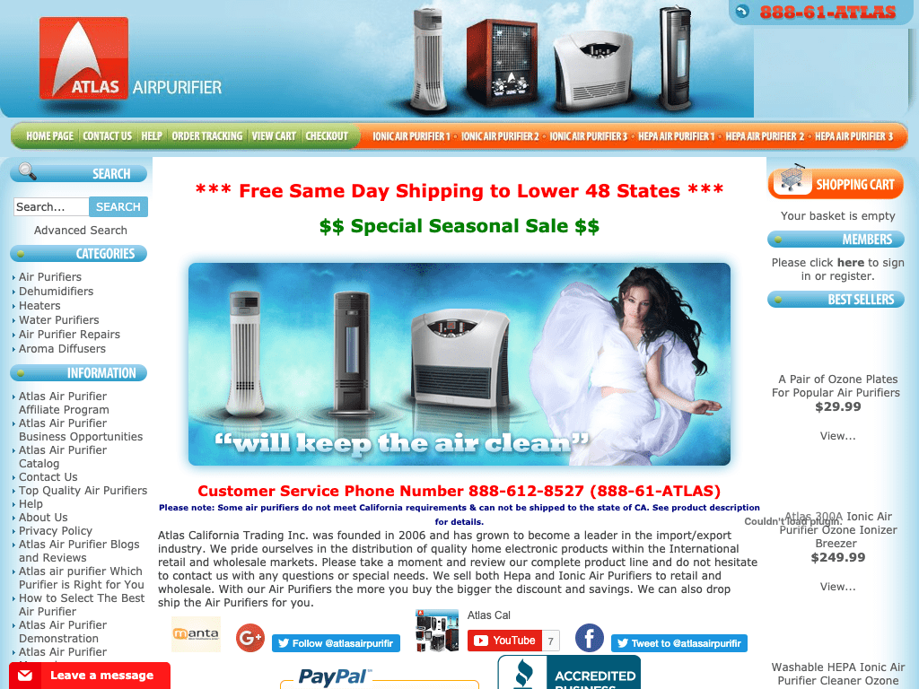 atlasairpurifier coupon codes