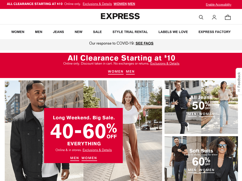 Express coupon codes